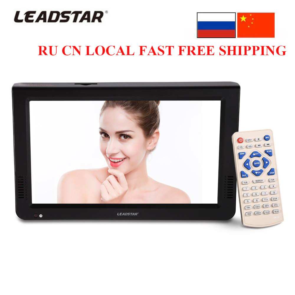 OVERSEAS LEADSTAR 10 Inch Portable Digital HD TV with Analog Television Receiver Antenna DVB-T2 TV support TF Card leadstar tv hd digital and analog televisions receiver led television car tv support tf card usb audio video play dvb t2 ac3
