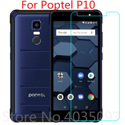 На Алиэкспресс купить стекло для смартфона 2.5d 9h glass for poptel p10 screen protector tempered glass for poptel p10 anti-scratch protective film