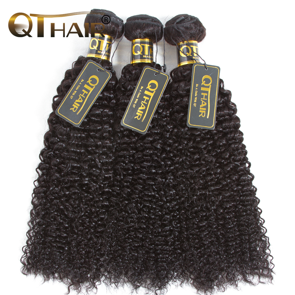 QT Hair Malaysian Kinky Curly Hair Extension 100 Remy Human Hair Weaving Bundles 8 28 inch