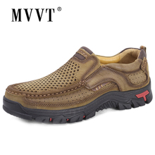 MVVT 100% Genuine Leather Shoes Men Cow Casual  Male Outdoor High Quality Flats 2 Style Lace-Up Man Footwear