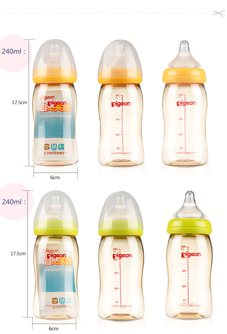 Pigeon Bottle Peristaltic PLUS PPSU Nursing Bottle BPA Free with Nipple