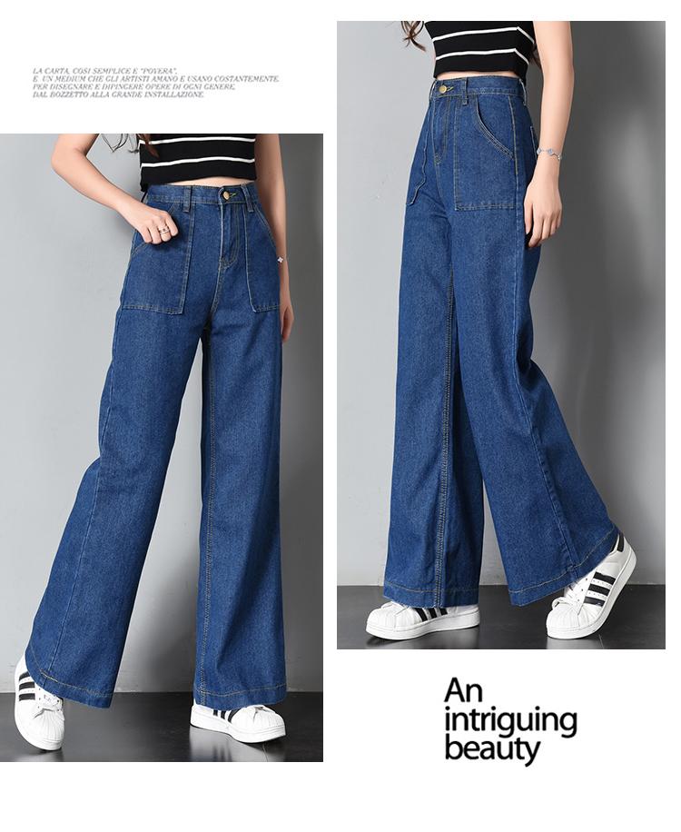 Vintage Wide Leg Jeans Big Pockrt Loose Washed High Waist Denim Pants 2018 Long Jeans for Women Pantalon Femme Light Dark Blue 9