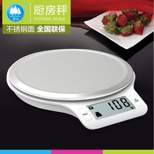 xiangshan ek3211 stainless steel kitchen with electronic kitchen scale kitchen scales electronic scales grams of said