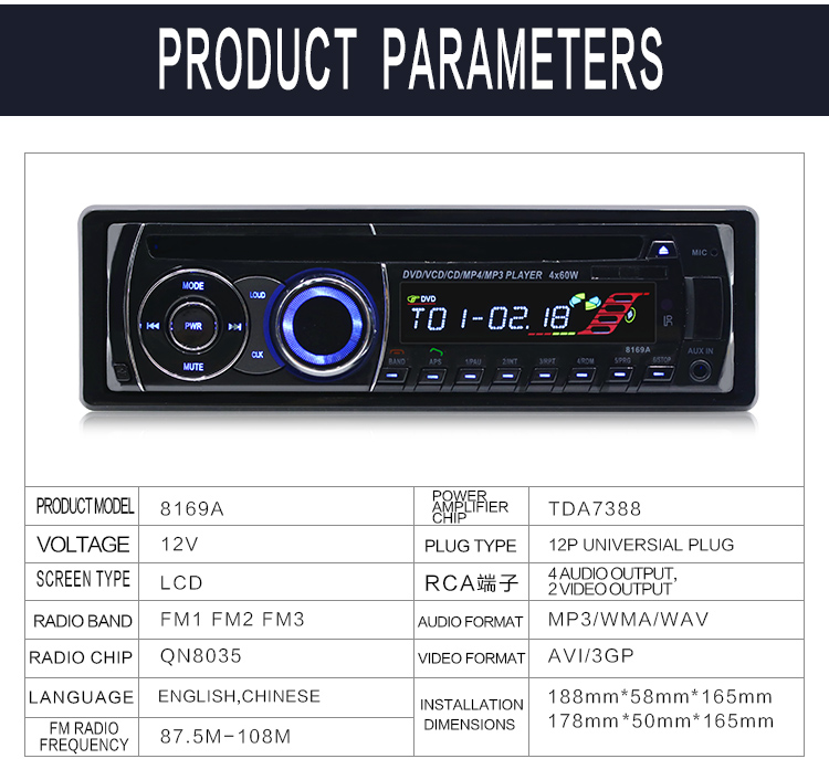 radio cd player _16