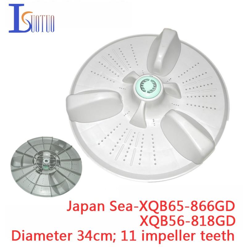 Japan Sea XQB65-866GD XQB56-818GD water washing machine pulsator Haijia leaves 34cm 11 teeth washing machine parts wave plate pulsator board 325mm