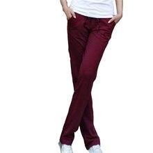 Новое поступление, Осенние однотонные брюки на завязках, длинные женские штаны, свободные штаны, женские эластичные штаны-шаровары для танцев размера плюс