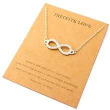 Infinity Love Balance Heart Pendants Silver Chain Necklaces Women Men Girl Unisex Fashion Jewelry Lover Friendship Gift