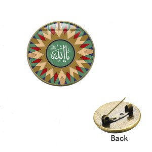 Image 4 - SONGDA Classic Handmade Glass Cabochon Islamic Allah Brooches Pins Bronze/Silver Color Religious Musli Badge Pin Lucky Jewelry