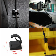 20Pcs/lot Plastic Office Car Wire Cord Wrapper Pasted Flat Cable Holder Tie Clips Fixer Organizer Winder Rectangle Mount Clamp