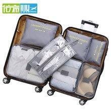 حقيبة سفر للنساء من 7 قطع متعددة الوظائف موضة IUX ملابس داخلية للنساء حمالة صدر للتعبئة على شكل مكعب حقيبة لتنظيم الأمتعة حقائب للخزانة العائلية