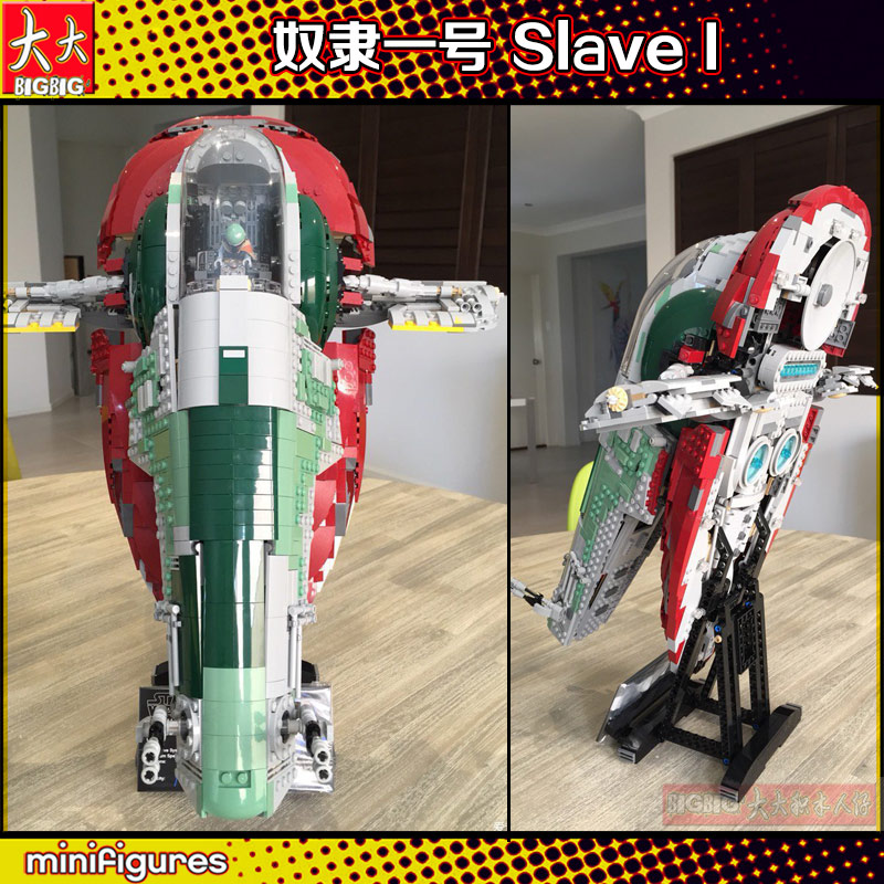 NEW 05037 Star 2067pcs Series Wars UCS Slave I Slave NO.1 Model Building lepin Block Bricks Toys Kits Gifts Compatible 75060 lepin 05037 ucs slave toys no 1 model 2067pcs star wars building block bricks toys kits compatible legoing 75060 children hediye