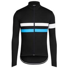 Ciclismo clothing equipacion de manga larga ciclismo jersey ropa ciclismo bike ropa de bicicletas ciclismo ropa de la bici 6 colores