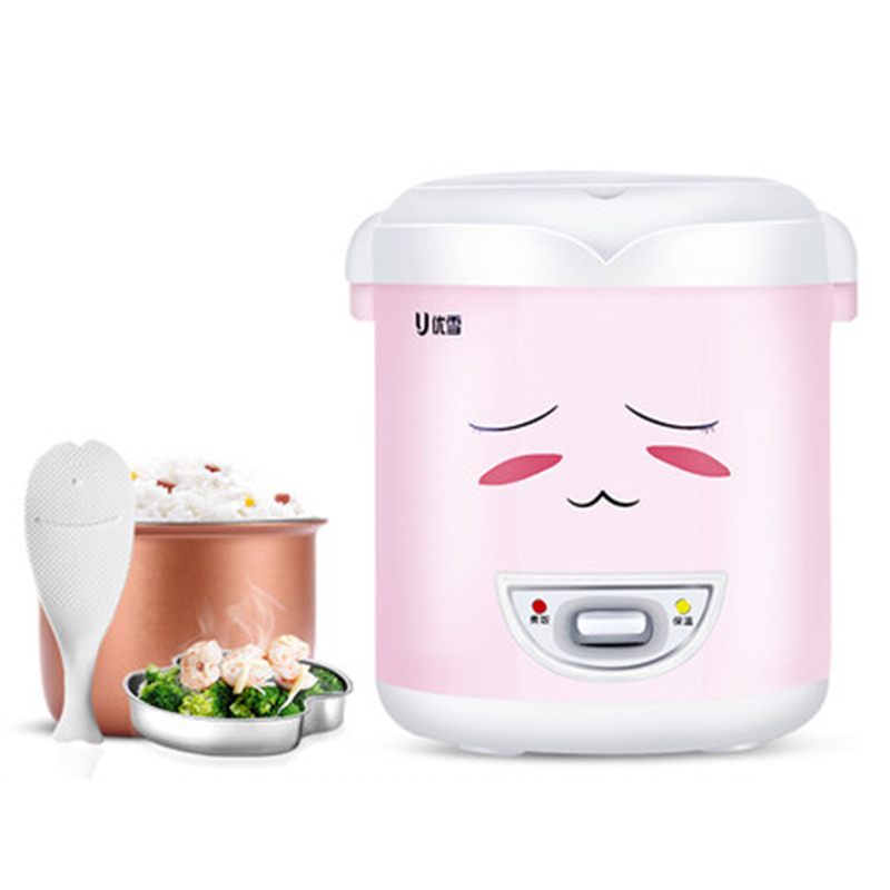 Rice cooker 1 people -2 people mini dormitory rice cooker authentic specials 1 liter 200W single cooking mini small cute rice cooker parts open cap button cfxb30ya6 05