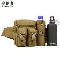 Men And Women Nylon Chest Bag Water Bottle Waist Package High Quality Travel Bag Multi Purpose