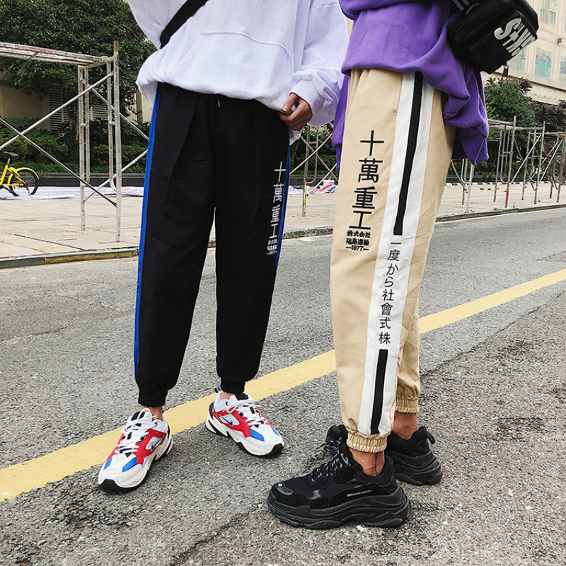 Side Stripes Printed Pants Mens Harajuku Japanese Style Color Block Track Hip Hop Cotton Streetwear Trousers Harem Pants Male in Harem Pants from Men 39 s Clothing