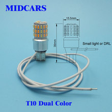 MIDCARS Motorcycle Led 12V W16W Dual Color White Yellow Auto lights Signal Lamp bulb styling