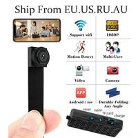 HD 1080P DIY Portable WiFi IP Mini Camera P2P Wireless Micro webcam Camcorder Video Recorder Support Remote View Hidden TF card