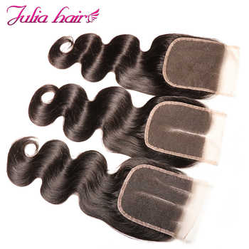 Ali Julia Hair 3 or 4 Bundles With Closure Brazilian Body Wave Human Hair Bundles With Closure 4*4 Swiss Lace Remy Hair