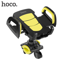 HOCO Bicycle Universal Mobile Phone Holder Stand Motorcycle