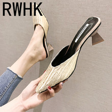 RWHK Fashion drag female summer wear 2019 new pointed thick with high heels wood grain Baotou half slippers B397