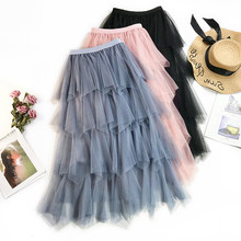 AcFirst Autumn Women Fashion Pink Blue Black Skirt Mesh High Waist Lace Ruffles Pleated Ankle Length Long Chiffon