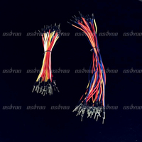 40PCS Male to Male Jump Wires 15cm Jumper Wire Cable For Arduino Bread Board Free Shipping & Drop Shipping