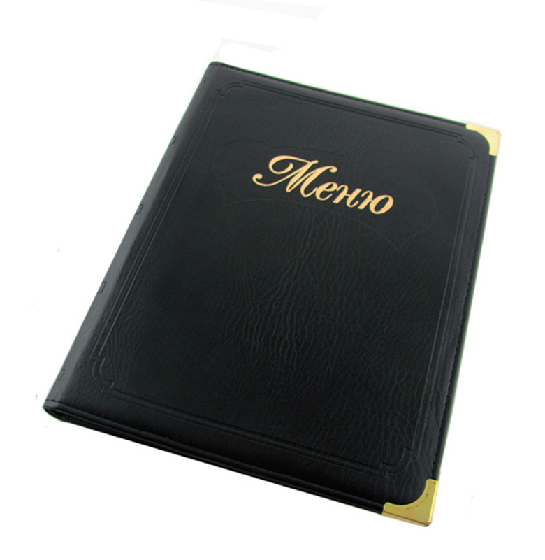 Smaller Then A5 7sheets PU Leather Cover Menu Folder