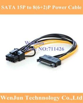 100pcs Free Shipping 15pin SATA male to 8pin(6+2) PCI-E Power Supply Cable Cable 20cm SATA Cable 15-pin to 8 pin cable