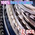 12PCS 6-12 Grizzly Ombre Real Hair Rooster Feathers Hair Extensions Accessory for Styling Micro Loop Ring Hair Extension Beads
