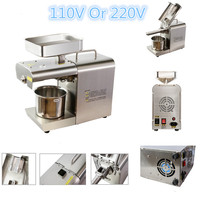 Household sunflower nut seed cooking oil press mill machine extractor expeller crusher making machine