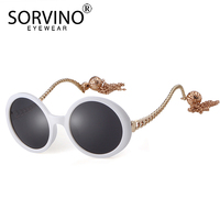 562b71e5b ... Retro Shades For Women Round Sunglasses Luxury Brand Designer Oversized  Clout Fashion Big Circle 90s. SORVINO Retro Shades para Mulheres Rodada  Óculos ...
