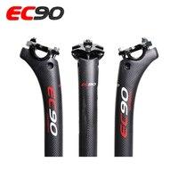 2018 nuevo EC90 completo carbono sillín bicileta MTB tubo de asiento de bicicleta carretera tija de sillín montaña bicicleta sillín 27 2  30 8  31 6 350/400 MM|Tija de sillín de bicicleta| |  -