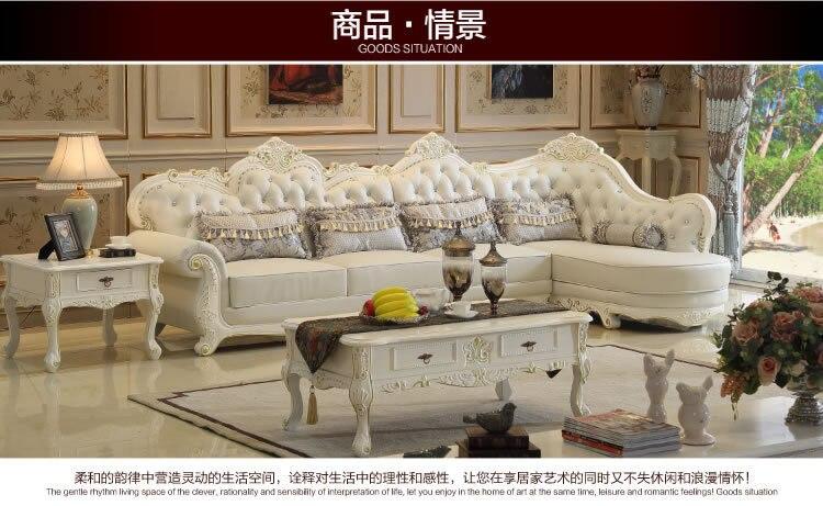 Диваны для гостиной из Китая