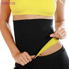 Hot Waist Belt Neoprene