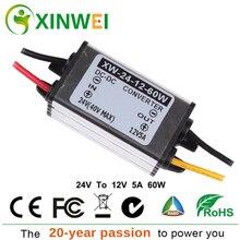 XINWEI 24 В до 12 В 5A 60 Вт DC преобразователь понижающий Алюминиевый Регулятор высокого качества водонепроницаемый новейший тип неизолированный бак