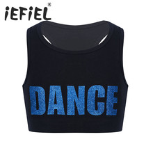 Детский балетный бюстгальтер для девочек; топы; короткий топ для балета; танцевальная одежда для сцены; Одежда для танцев; детская одежда для тренировок