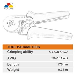 Image 4 - Pince à sertir pour câble couleurs, hsc8 6 6 6 4, pince à sertir coupe fil, outils à sertir pour câble