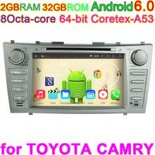 Android 6.0 jugador de Radio del coche para Camry 2006 2007 2008 2009 2011 Sistema de Navegación GPS Multimedia Central DAB Estéreo Unidad de DVD DVR