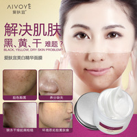 AFY Whitening Face Mask Anti Aging Wrinkles Freckle Deep Nourishes Whitens Enhances Complexion Skin Care Brightening