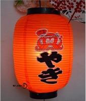 Octopus Printing Waterproof Paper Lamp Large Hang Light Satin Bar Decor Pub House Decor Japan PubHouse Paper Lantern Mix Design