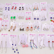 Fashion 30pairs/Lot Cute Crystal Mixed Dangle Drop Earrings For Women Best Gift Party Jewelry Earrings