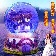 Christmas snowflake crystal ball music box birthday gift box to send his girlfriend sent girls male