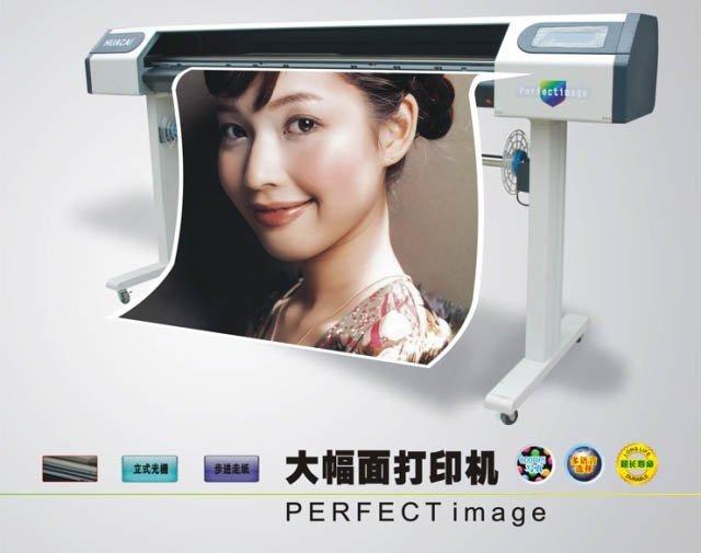 sublimation printer/digital wide format printer
