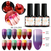 Holo Glitter Temperature Soak Off Gel Varnish Set Rainbow Thermal Color Changing Nail Polish 7ml/pc Lacquer