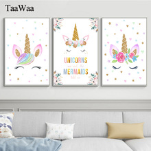 TAAWAA Unicorn Poster Prints Nursery Baby Wall Art Cute Canvas Painting Nordic Decoration Picture Children Kids Bedroom Decor