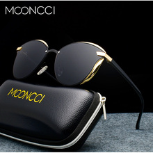MOONCCI Cat Eye Sunglasses Women Polariz