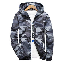 New 2019 autumn hooded jacket men Thin military jacket Fluorescent zipper Features windbreakers blue jacket M-4XL