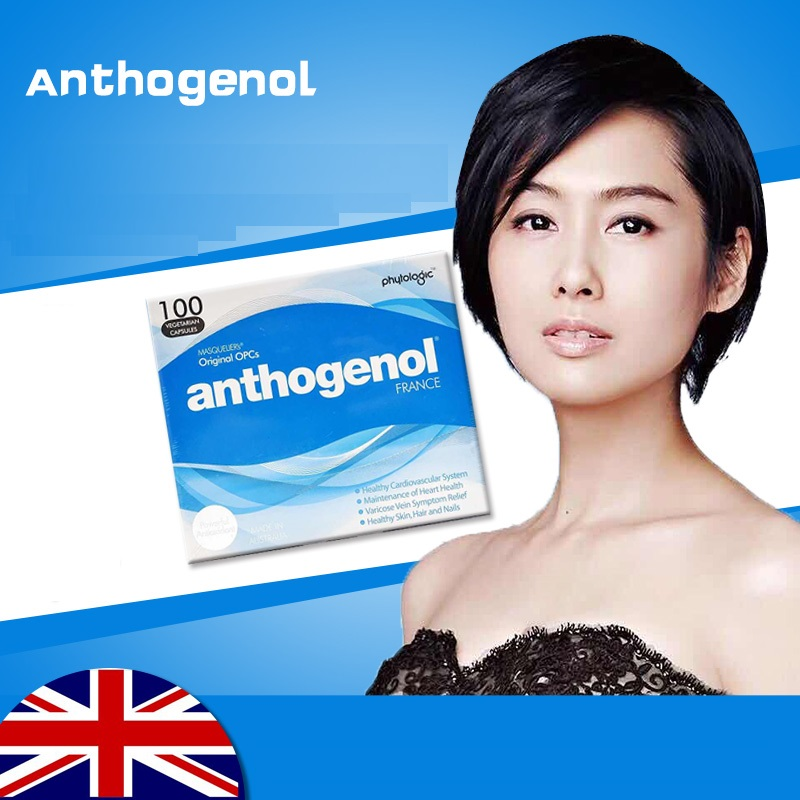 Anthogenol powerful antioxidant for Beautiful Skin, Hair and Nails