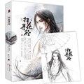 2 шт./компл. китайские древние 104 фильмы-Комиксы Красивые иллюстрации живопись книга (набор иллюстраций + книжка-раскраска)