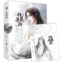 2Pcs/Set Chinese Ancient 104 Movie Comics Beautiful illustrations Painting Book (illustration set + coloring book)